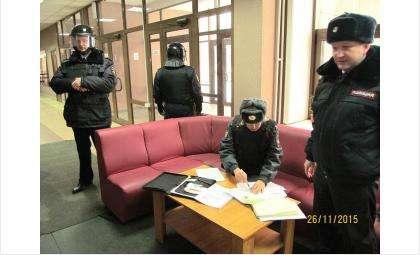 """Следственно-оперативная группа по ликвидации последствий теракта на ЛДС """"Бердск"""""""