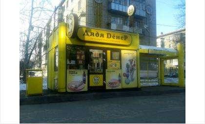 На кафе «Дядя Дёнер» в Бердске совершено вооруженное нападение