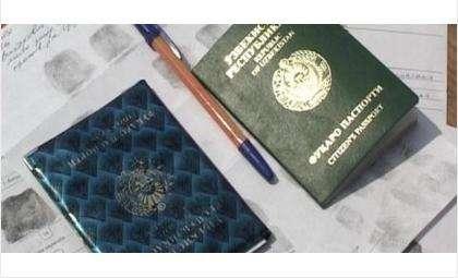 Возбуждены уголовные дела по фактам незаконной легализации мигрантов