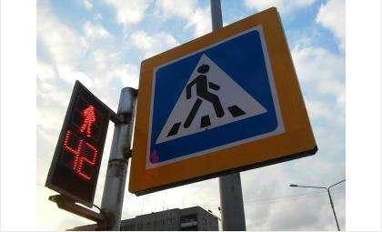 Новый светофор на главном перекрестке Бердска был установлен в 2015 году