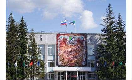Город Бердск может покрыть дефицит бюджета за счет кредитной линии по минимальным банковским ставкам