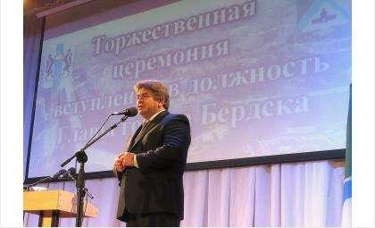 8 декабря 2015 года Евгений Шестернин в торжественной обстановке поклялся честно служить Бердску