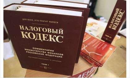 Фото: ТАСС, Виталий Белоусов