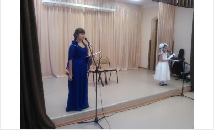 Домашний благотворительный концерт.
