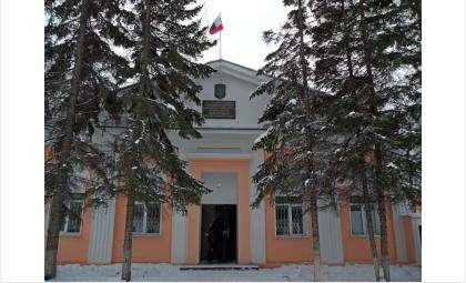 Следственный отдел СК по городу Бердску находится по адресу: ул. К. Маркса, 52