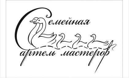 """Семейная Артель Мастеров """"СВЕТЛИЦА"""" приглашает на занятия"""