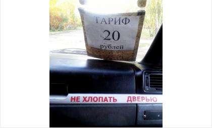 В Бердске избили водителя маршрутки