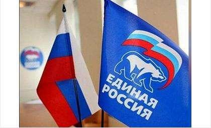 Единая Россия готовится провести праймериз
