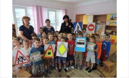 """Воспитанники детсада """"Журавушка"""" на уроке по безопасности дорожного движения"""