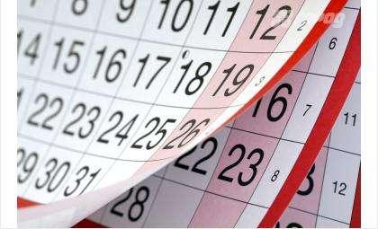 График выходных дней в феврале и марте 2016 года
