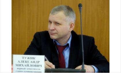 Александр Михайлович Тужик, первый заместитель главы администрации Бердска