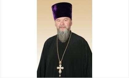 Протоиерей Василий Валентинович Бирюков, настоятель бердского Кафедрального собора Преображения Господня