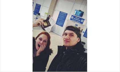 Данил Грибков улетел в Москву на реалити-шоу. Мечтает выиграть квартиру