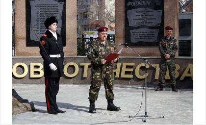 205-летие ВВ МВД России отметили в Бердске