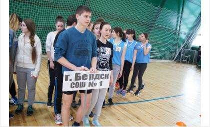 В фестивале ГТО в Бердске участвовали сильнейшие команды