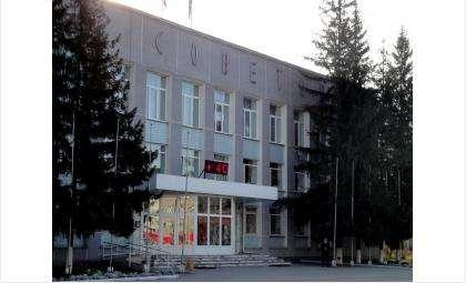 Администрация города Бердска находится по адресу: ул.Горького, 9