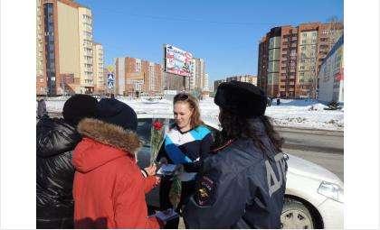 ГИБДД и дети поздравили автомобилисток с 8 марта