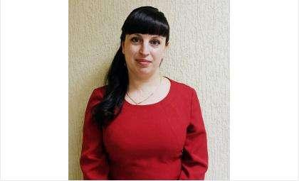 Ирина Алексеевна Федосова