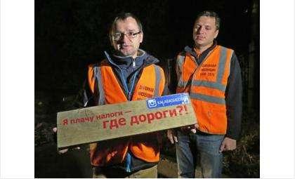 Активисты дорожной инспекции ОНФ в ходе проверки дорог в Бердске