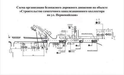 Схема объезда утверждена 21 марта