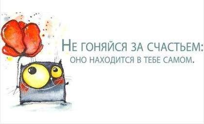С Днем рождения, Ushats!