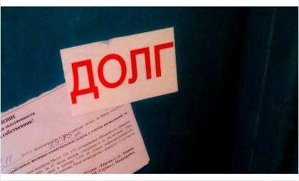 Коллекторам законодательно запрещен беспредел. Фото ©Галины Жильцовой