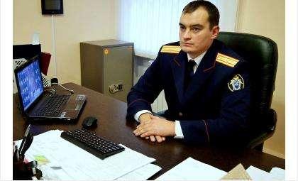 Сергей Анатольевич Копырин, руководитель следственного отдела СК России по г. Бердск Новосибирской области
