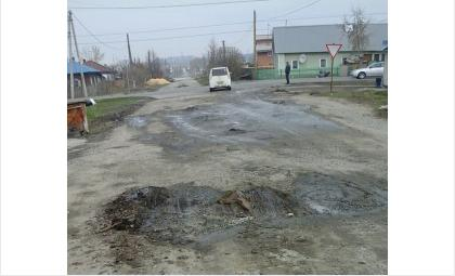 Грунтовые воды размыли дороги