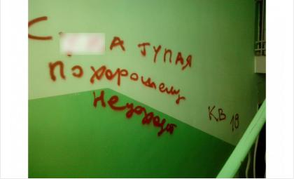 Фото vashgorod.ru