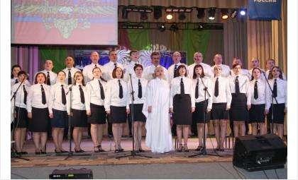 На сцене хор отдела МВД России по городу Бердску