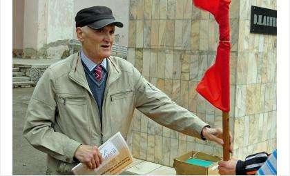 Первый секретарь горкома КПРФ Бердска Сергей Бессонов