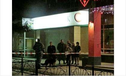 Сбербанк на 18 квартале Бердска был оцеплен из-за сообщения о подозрительном предмете