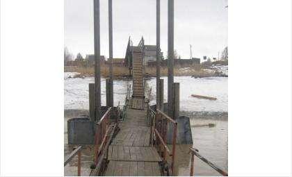 Понтонный мост через реку Раздельная (Гуменка)