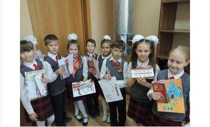 Участники Всероссийской акции «Письмо победы»