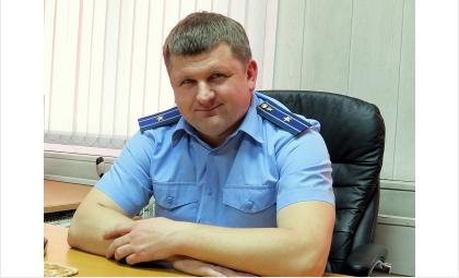 Роман Андреевич Сивак, прокурор города Бердска