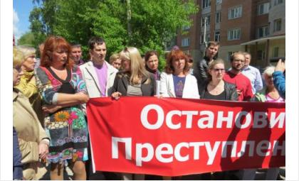 Покупатели квартир, на имеющие возможности оформить право собственности на них, в мае 2015 года выходили на пикет к юстиции в Бердске