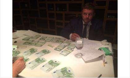 Губернатор Кировской области Никита Белых во время задержания с поличным при получении взятки