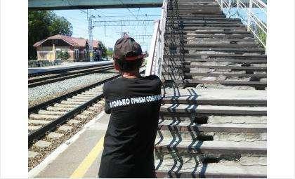 На железнодорожной станции Бердск