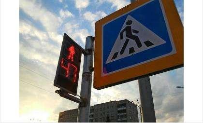 Светофоры на перекрестке улиц Ленина и Горького в Бердске работают в нормальном режиме