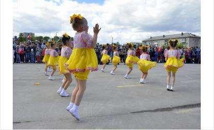 Праздник детства в Бердске прошел 1 июня