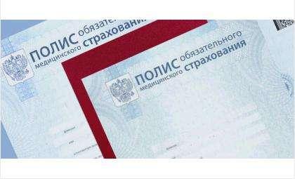 Фото www.u-med.ru