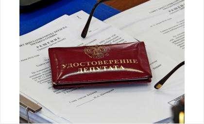 Выборы депутатов городского Совета депутатов четвертого созыва в Бердске пройдут 18 сентября 2016 года