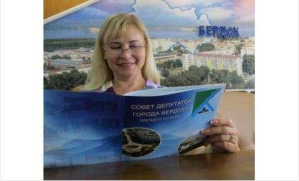 Депутат Валентина Арышева