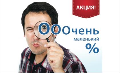 Ипотека под 8,1% в «Лунной сказке»