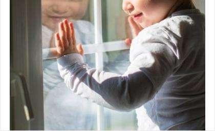 Дети у окна - всегда опасность!
