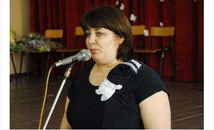 Евгения Перфилова