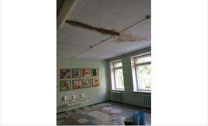 Детская поликлиника в микрорайоне Бердска – позор!