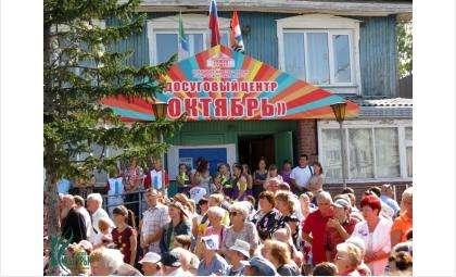 Бердский поселок Новый отметил 60-летие