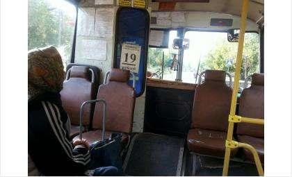 Автобусы в Бердске оснастят терминалами для безналичной оплаты проезда