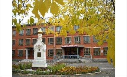 Проверка готовности школ Бердска к учебному году